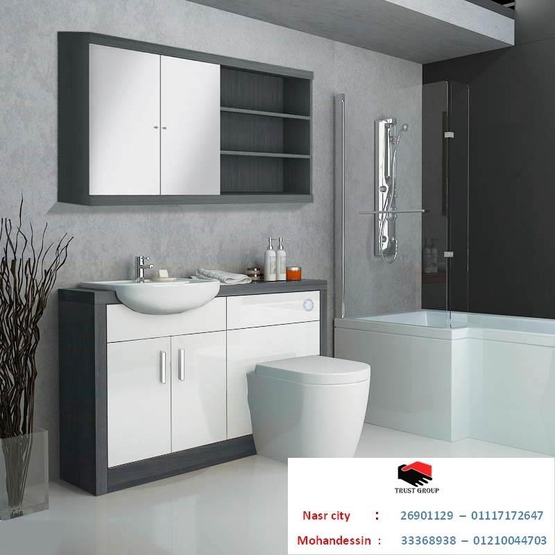 افضل انواع وحدات الحمام  – اسعار مميزة   01117172647    209320369