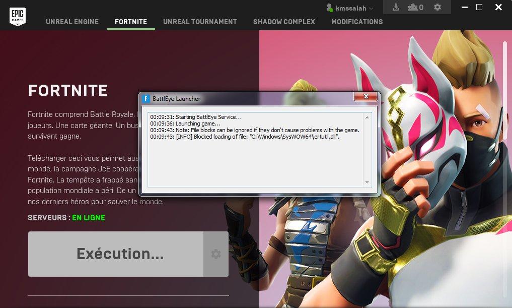 مشكل في لعبة Fortnite