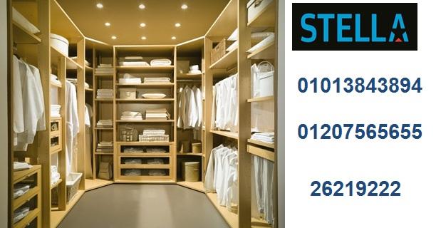 dressing room  - افضل سعر  (للاتصال 01207565655 ) 542779637