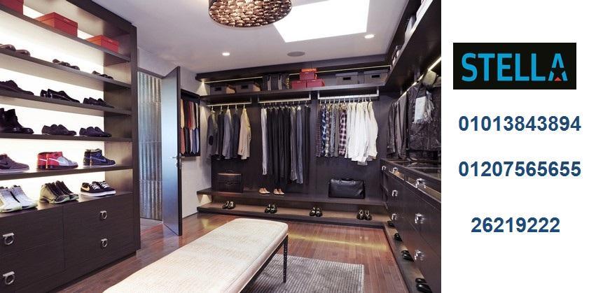 dressing room  - افضل سعر  (للاتصال 01207565655 ) 910865009