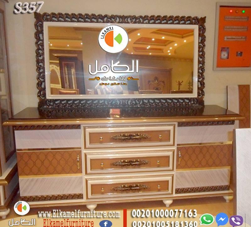 وتصميمات سفرة مودرن 2019 وتصميمات