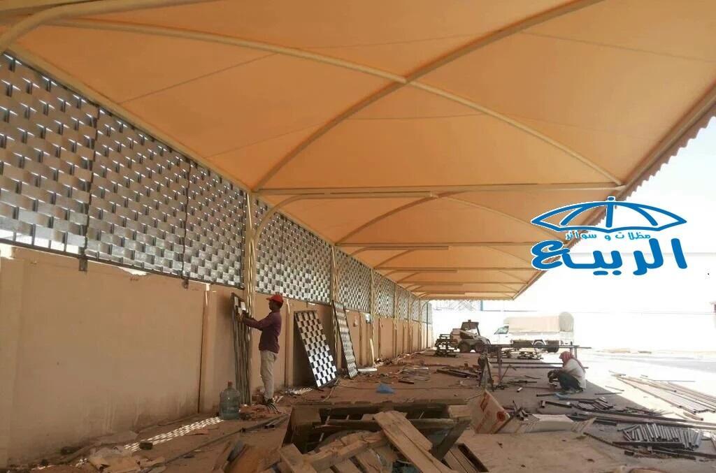 واجمل انواع المظلات 0550784552–0557942272
