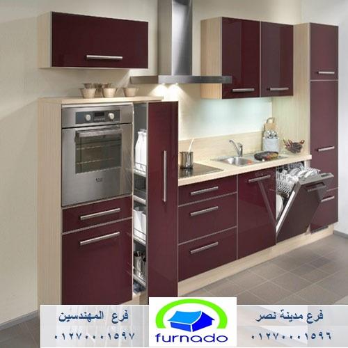 مطبخ خشب بى فى سى  – افضل سعر مطبخ خشب    01270001597  427426090