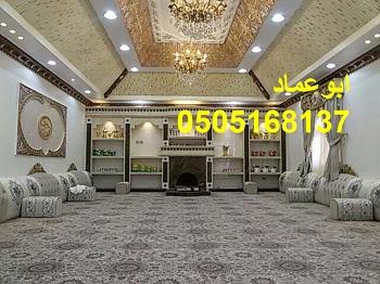 مشبات بافضل الخامات وبجودة عالية 0505168137