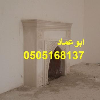 مشبات ورخام بافضل الاشكال لخامات 0505168137