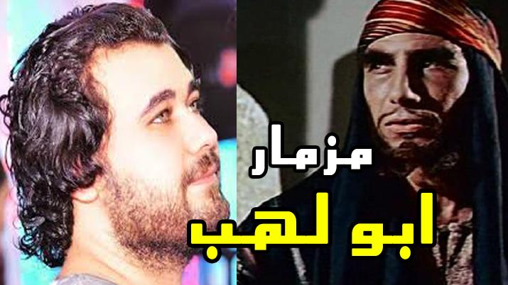 مزمار ابو لهب بومب العريض شئلشه والحظيظ محمد السعيد توزيع