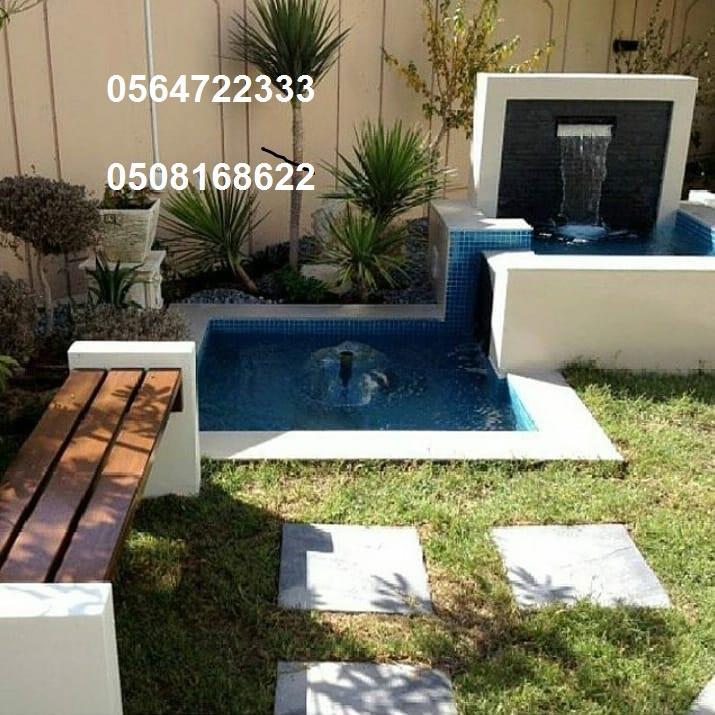 احواض سباحة, نافورات منزلية صغيرة, نافورات للحدائق, نافورات