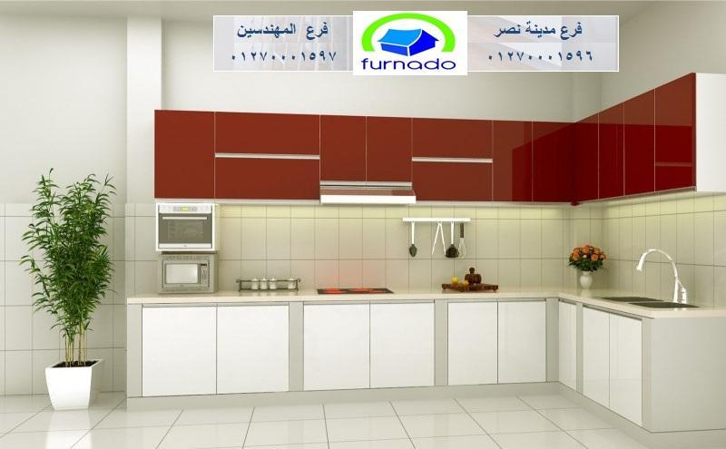 مطبخ خشب بولى لاك – افضل سعر مطبخ خشب 01270001596 523086452