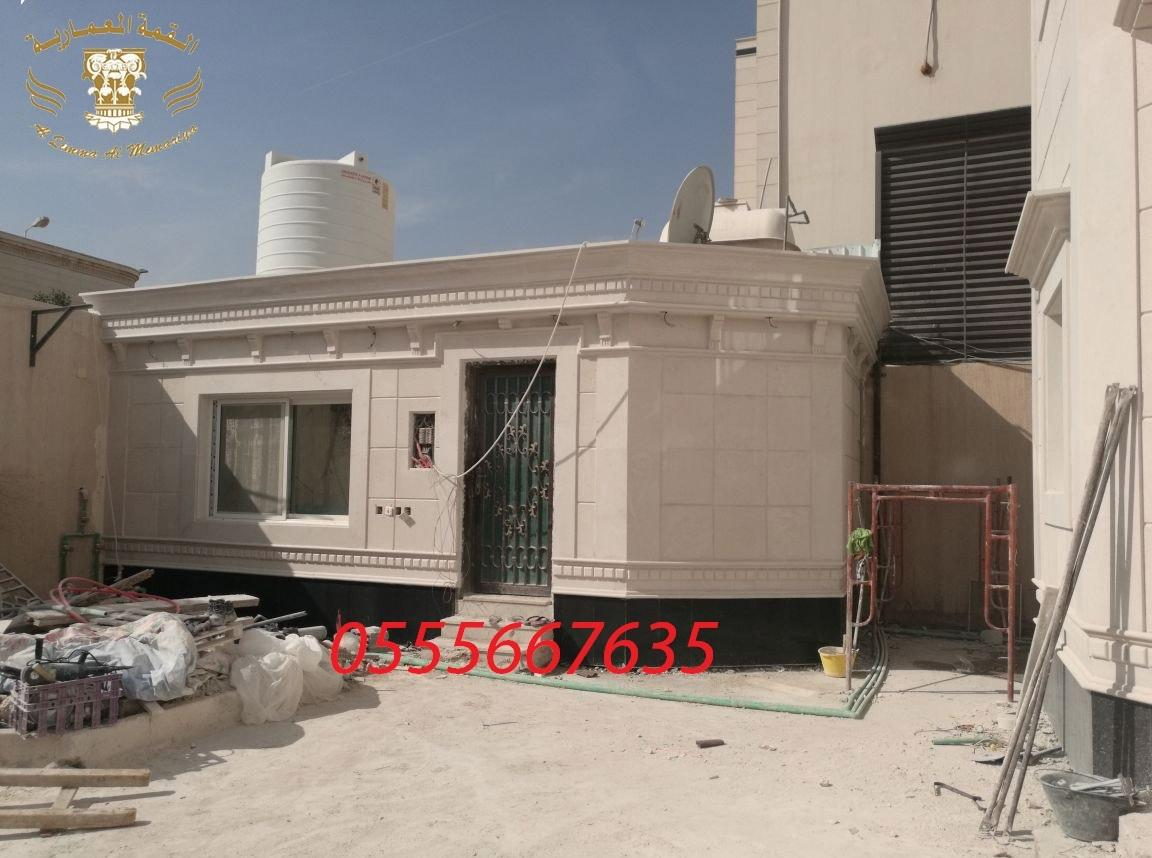 اجمل واجهات الحجر واجهات قصور 853594372.jpg