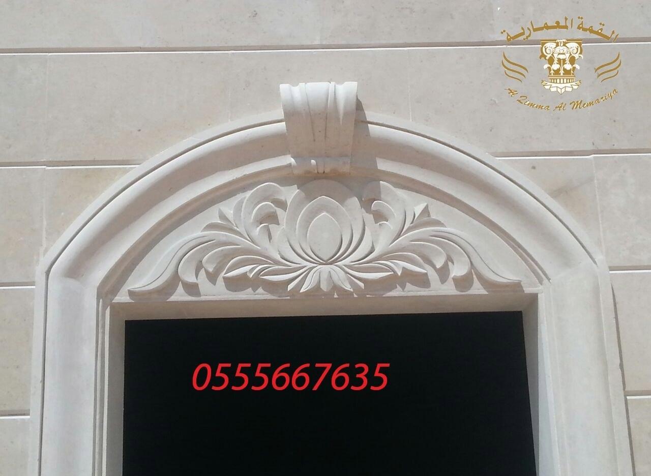 سعودي أردني 0555667635