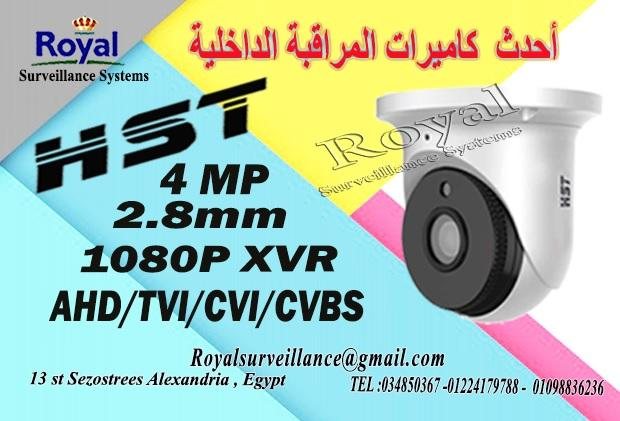 كاميرات مراقبة داخلية  HST 4MP رائعة الجودة 727395195