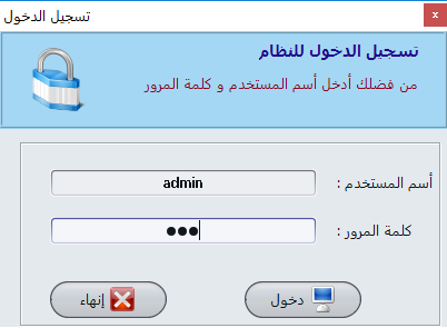 [Java] نظام شؤن المشتركين مفتوح المصدر بالجافا ...من تطويرى 995596532