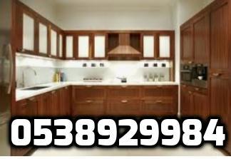 محلات الأثاث المستعمل بالرياض 0507040797 0538929984