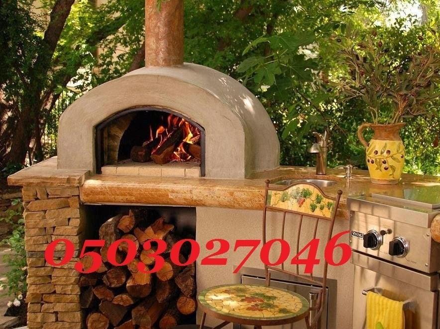 شوايات مطاعم شوايات حدائق 0503027046