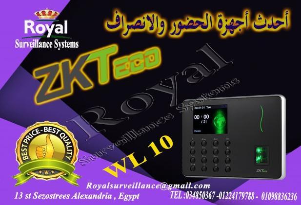 أنظمة ساعات الحضور والانصراف بالبصمة WL10 524160022