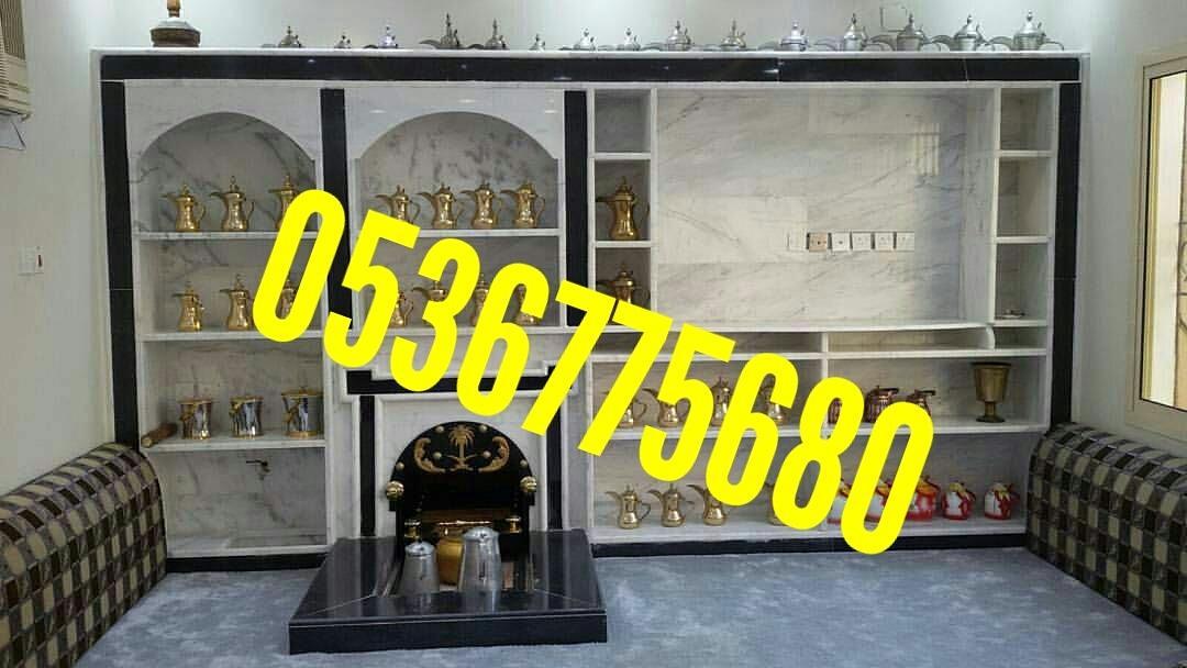 مشبات بافضل الاشكال وخامات عالية الجودة 0536775680
