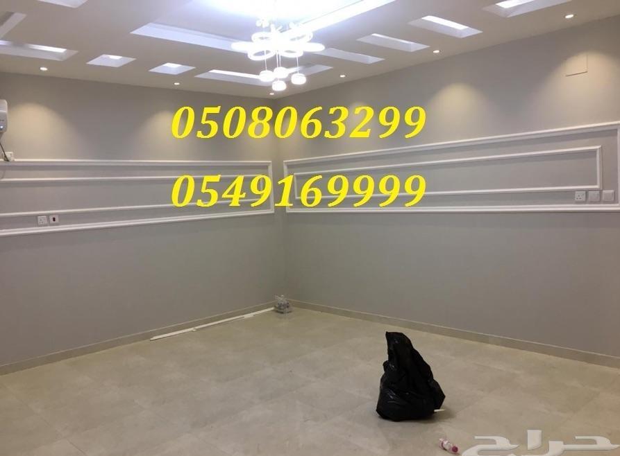 الرخام للارضيات الجدران 0508063299_0549169999