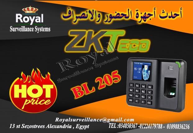 جهاز حضور وانصراف باقل الاسعار BL205 141403200