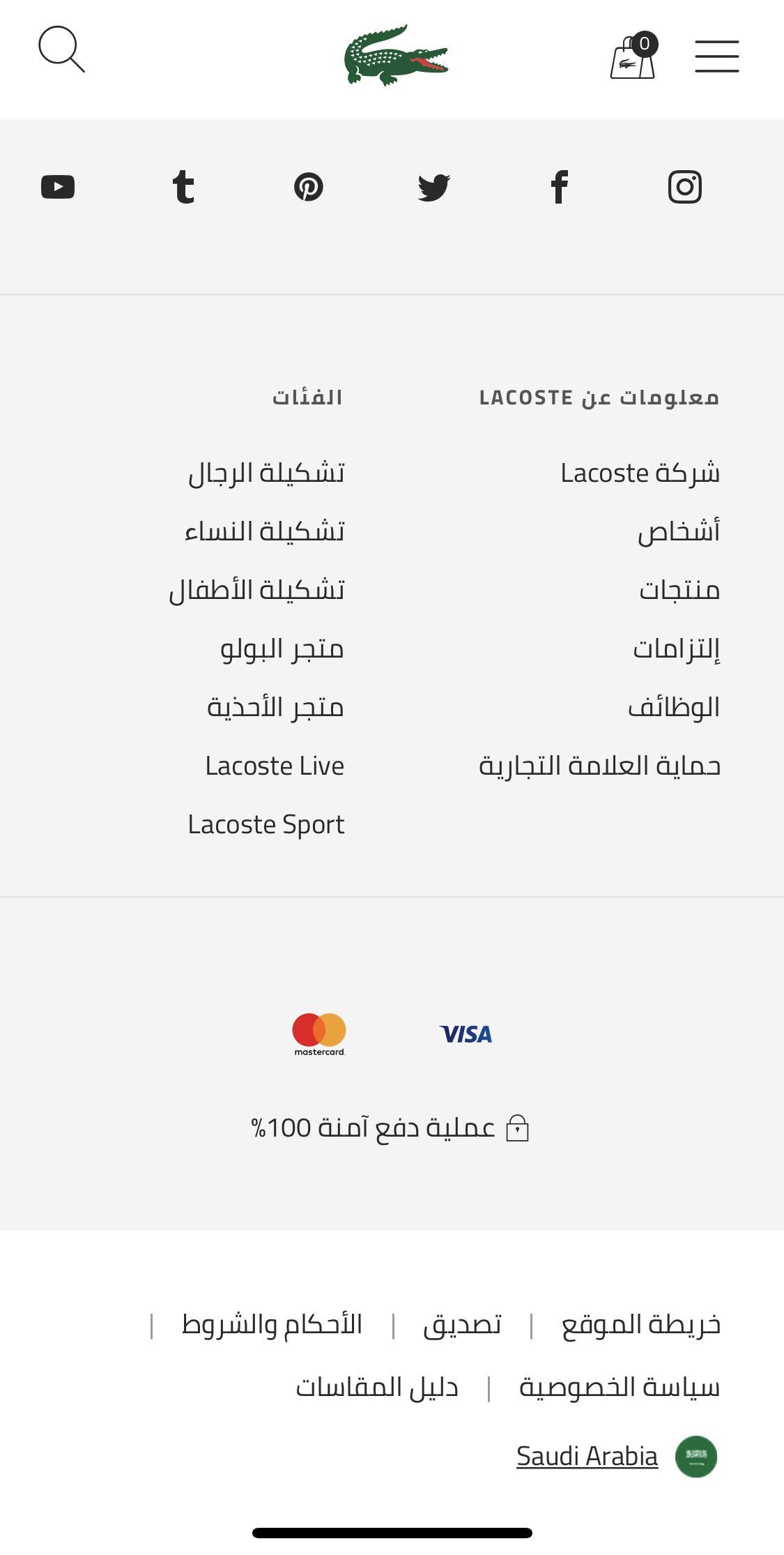 22701549d2461 للمتجر الرسمي لموقع لاكوست الشهير واصبح بالامكان الشراء من داخل السعودية  والامارات وهذا رابط موقع لاكوست السعودي https   www.lacoste .com sa ar homepage