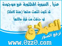 قسم الحفلات العربية