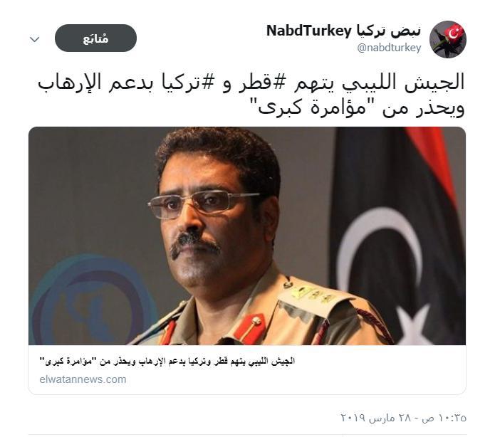رد: بيان عاجل/ اردوغان يعمل لإشاعة الفوضى والقتل والتدمير في ليبيا