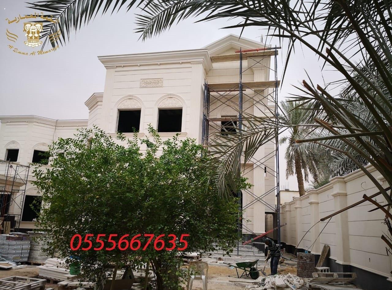 انواع الحجر الطبيعي السعودي 0555667635