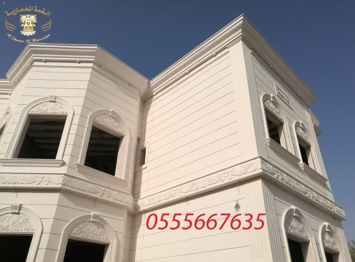 الرياض 0555667635