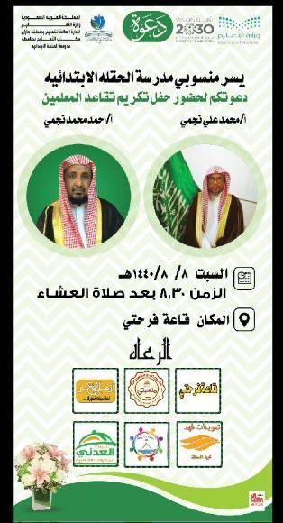 الدعوة عامة للمشاركة   الدعوة عامة للمشاركة الدعوة عامة
