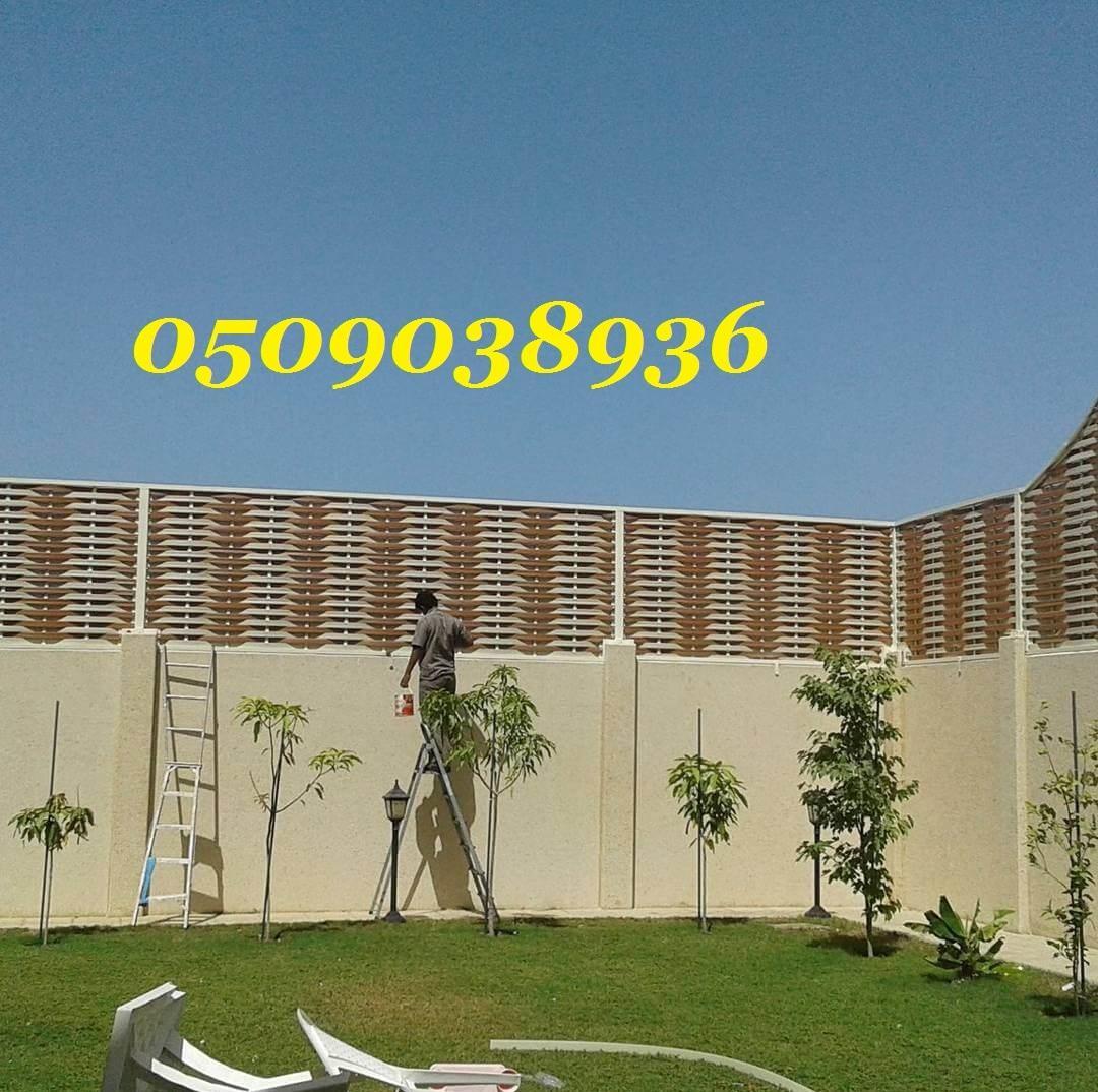 اسعار تركيب سواتر بالمملكة 0509038936