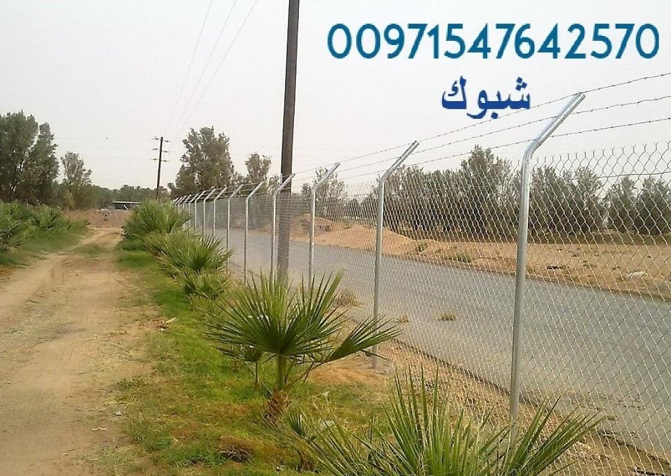 للبيع الامارات 00971547642570