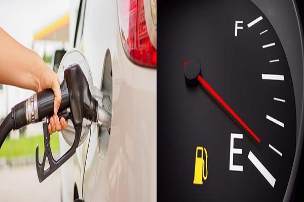 السيارات البنزين 808701780.jpg