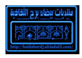 موقع جزائري لربح المال من الأنترنيت 555423127
