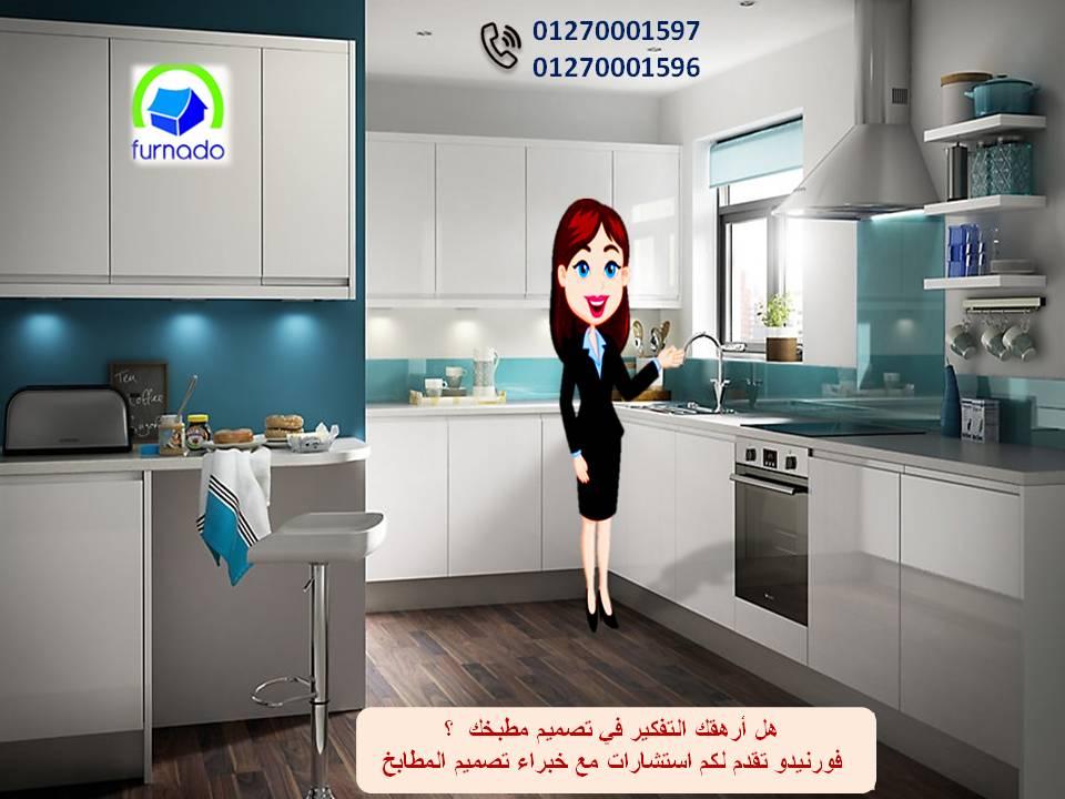 مطابخ اكريليك /الافضل  فى  مصر   01270001596 230707050