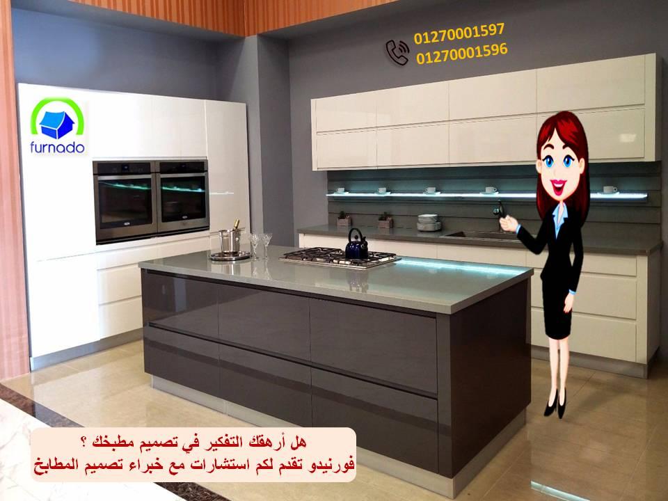 مطابخ اكريليك /الافضل  فى  مصر   01270001596 327805911