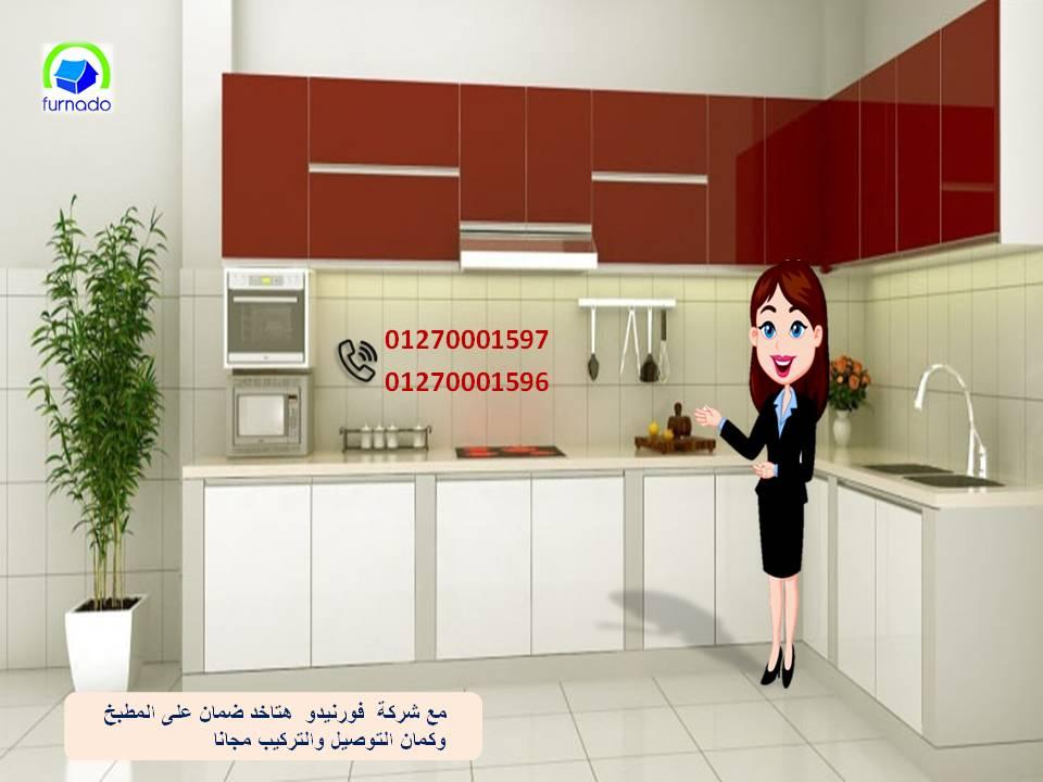 مطابخ اكريليك /الافضل  فى  مصر   01270001596 347975204