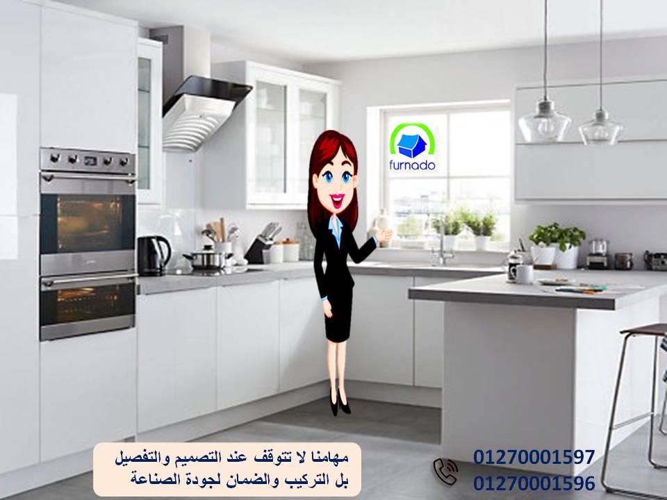 مطابخ اكريليك /الافضل  فى  مصر   01270001596 461563483