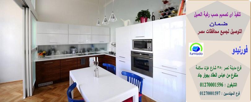 مطابخ بولى لاك/اشترى مطبخك مكان 394934782.jpg
