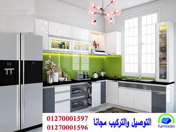 مطابخ بولى لاك/اشترى مطبخك مكان 825218118.jpg