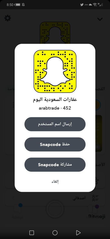 للبيع قصور واراضي وفلل الرياض 741607780.jpg
