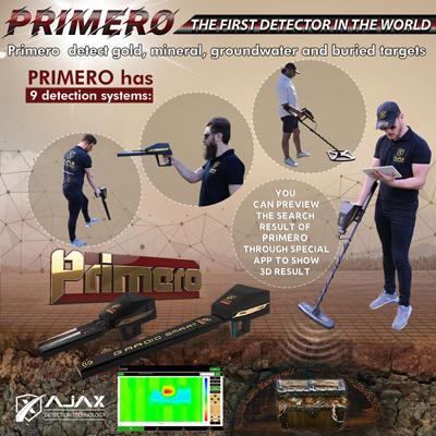 بريميرو جهاز كشف الذهب و المعادن