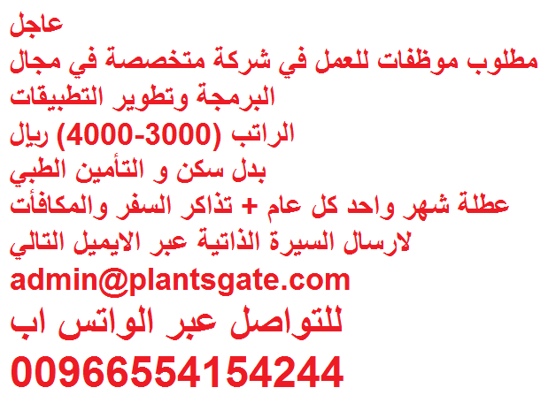 مطلوب موظفات للعمل بالتسويق بالرياض 181352414