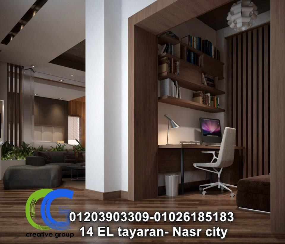 شركة تشطيب في القاهرة – كرياتف جروب للتشطيبات (01203903309) 460150907