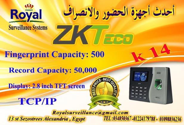 جهاز حضور وانصراف ماركة ZK Teco  موديل K14 515188401