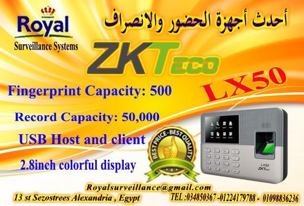جهاز حضور وانصراف ماركة ZK Teco  موديل  LX 50 716792699