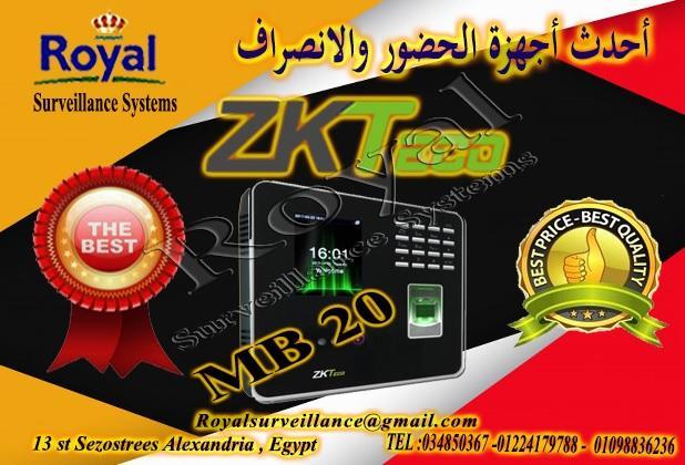 نظام  حضور وانصراف ماركة ZKTeco   موديل MB20   330417917