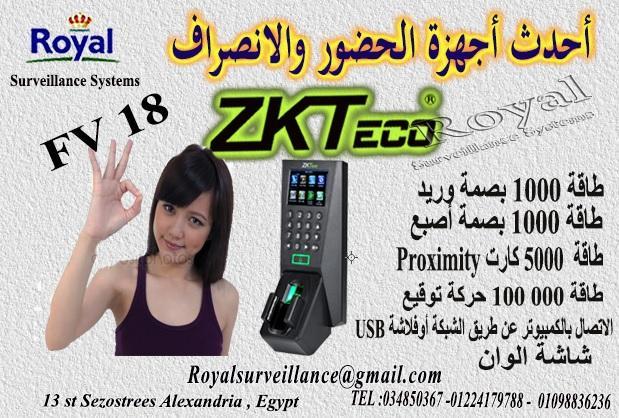 ماكينات حضور وانصراف ماركة ZKTeco موديل FV18   599777747