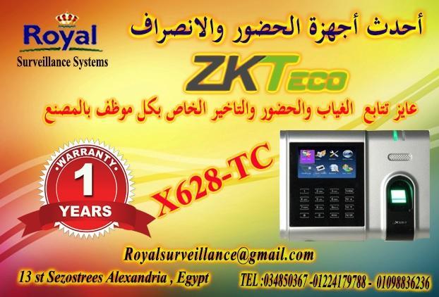 ماكينات حضور وانصراف ماركة ZKTeco  موديل X628-TC 835693092