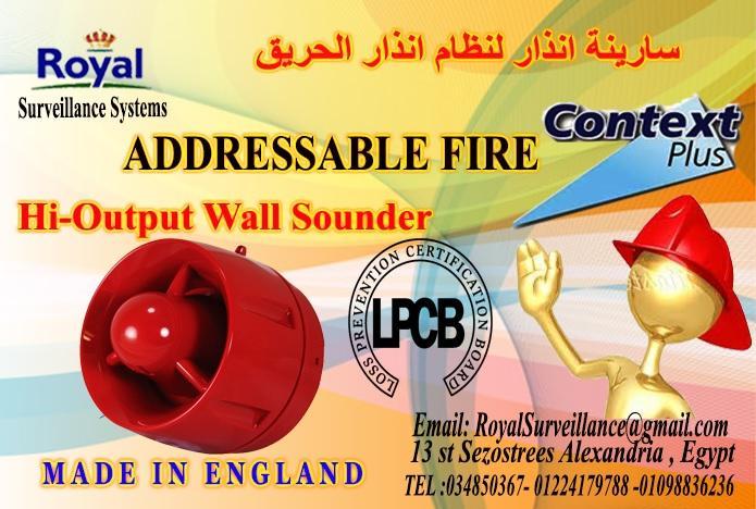 سارينة أنذار الحريق  Addressableصناعة انجليزية 260768525