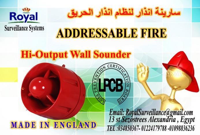 سارينة أنذار لنظام الحريق Addressable انتاج انجليزى 690318341