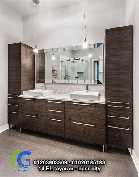 وحدات حمام متنوعه – افضل سعر 01026185183  123212613